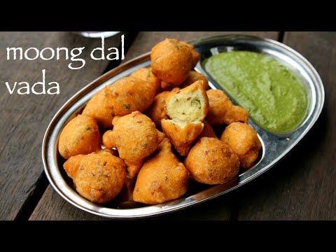 moong dal vada recipe   moong dal pakoda   how to make mung dal vada recipe
