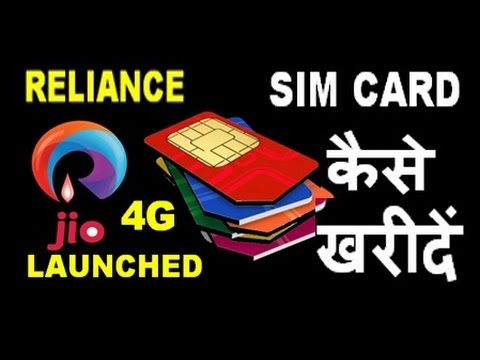 Reliance jio 4G commercially  launched across india !! How to get new Sim card