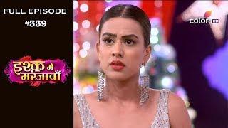 Ishq Mein Marjawan - Full Episode 339 - With English Subtitles