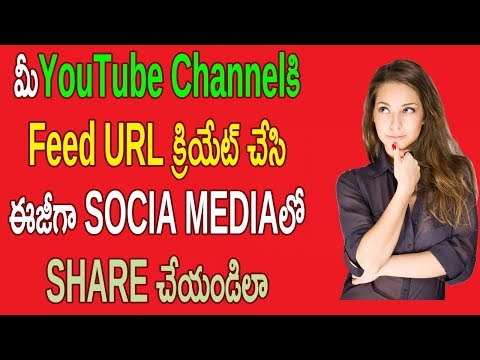 How To Find RSS Feed URL For Your YouTube Channel In Telugu 2018 | Telugu Tech Trends