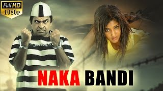 Naaka Bandi || Latest Hindi Dubbed Comedy Movie || Brahmanandam || Latest Hindi Dubbed Movie 2016