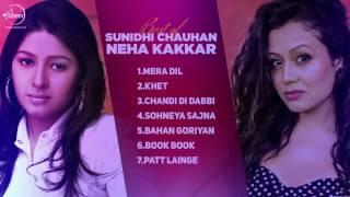 Best of Sunidhi Chauhan & Neha Kakkar   Audio Jukebox   Punjabi Special Songs Collection
