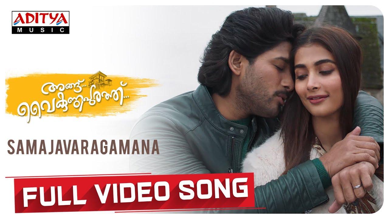 Download #AnguVaikuntapurathu - Samajavaragamana (Malayalam) Full Video Song(4K)   Allu Arjun   Thaman S MP3 Gratis