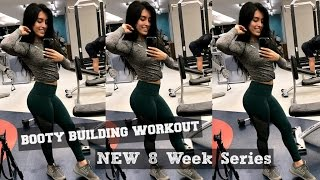 My Current Physique | FULL Instructional BOOTY Workout