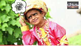 Chotu ka deemag l छोटू का दिमाग l Hindi Comedy | Chotu Dada Comedy Video
