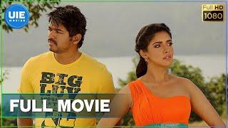 Kaavalan Tamil Full Movie