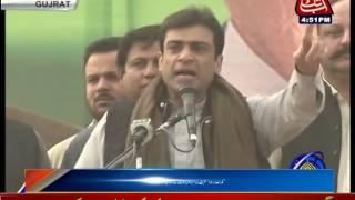 PML-N Leader Hamza Shahbaz addreses public rally in Gujrat