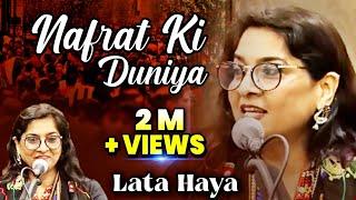 Ladies Mushaira Lata Haya Mushaira Digital Video