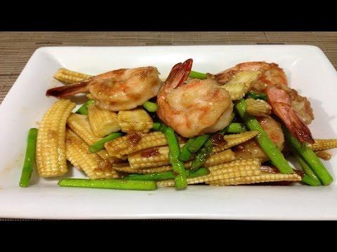Aspararus and Baby Corn Stir Fry with Shrimps (ผัดหน่อไม้ฝรั่งและข้าวโพดอ่อนใส่กุ้ง)