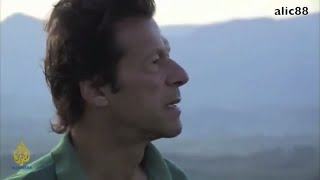 Bilal Khan - Larho Mujhay (Imran Khan PTI Version)