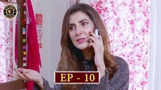 Koi Chand Rakh Episode 10 - Top Pakistani Drama
