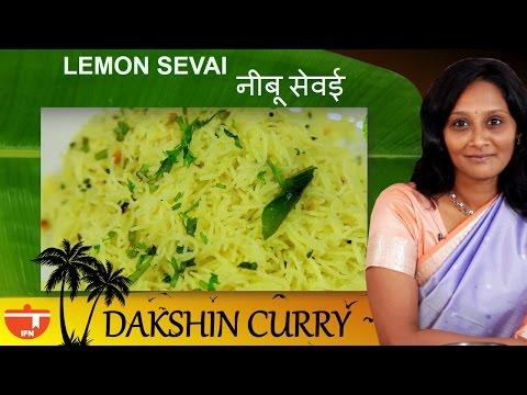 How To Cook Lemon Sevai (Lemon Rice Noodles) By Preetha