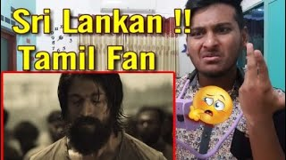 KGF Trailer Sri lankan Reaction   YASH WHO IS HE ??