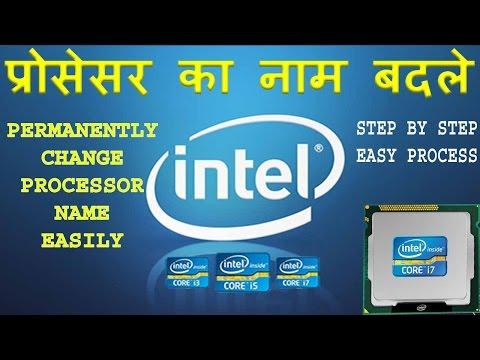 How to change your processor name permanently?प्रोसेसर का नाम बदले CONVERT DUAL CORE TO i7 कुछ भी