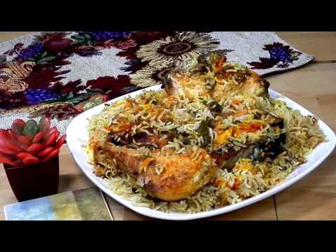Fish Biryani Full Recipe ( How to make Fish Biryani )  by Fatma's Kitchen