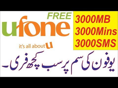 Get Free Internet Minutes SMS on Ufone Sim || Latest Offer 2018