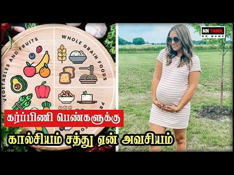 Pregnancy Care Tips for First Trimester Normal Delivery in Tamil