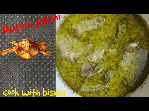 Kashmiri Mutton Yakhni/how to make mutton with curd/