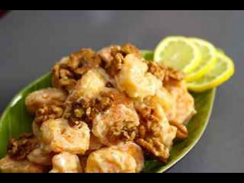 Walnut Shrimp Recipe