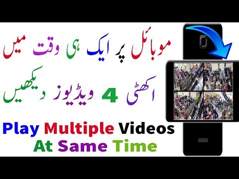 Watch Multiple videos At Same Time On Mobile