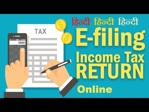 how to file income tax return Online in Hindi
