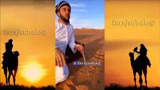 من ساير الدنيا على ماتبي هي .. لابد ماكبده من الضيم جفت . عبدالعزيز الخمعلي