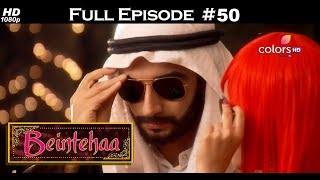 Beintehaa - Full Episode 53 - With English Subtitles - The Most