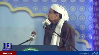 Sajjan saeen Manqabat