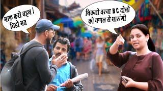 Embarrassing People Prank In Pune Gone Wrong // Epic Reaction // Prank Shala // Pune //