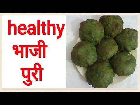 palak methi puri recipe in hindi | how to make palak methi puri recipe in hindi || masala pori/poori