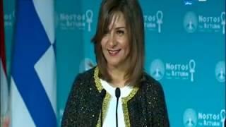 """#x202b;كلمة وزيرة الهجرة """" نبيلة مكرم """" خلال فعاليات مبادرة إحياء الجذور#x202c;lrm;"""