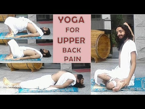YOGA FOR UPPER BACK PAIN BY NITYANANDAM SHREE | SUPTAMATASYASANA | KANDHRASANA  | KATIUTTANASANA