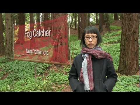 Fog Catcher by Nami Yamamoto