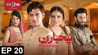 Pujaran | Episode 20 | TV One Drama | 8th August 2017