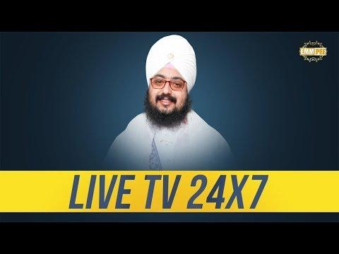 24x7 LIVE TV   Bhai Ranjit Singh Khalsa Dhadrianwale   Emm Pee