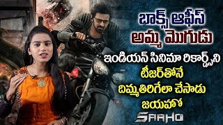 Prabhas Saaho Teaser Smashed All Indian Movie Records | Shraddha Kapoor | Tollywood Book