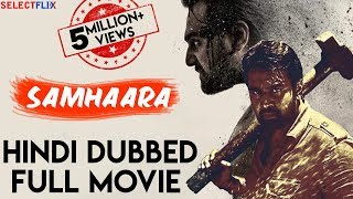 Samhaara Hindi Dubbed Full Movie , Chiranjeevi Sarja , Hariprriya , Kavya Shetty