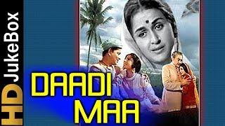 Daadi Maa (1966)   Full Video Songs Jukebox   Ashok Kumar, Bina Rai, Tanuja, Mumtaz, Mehmood