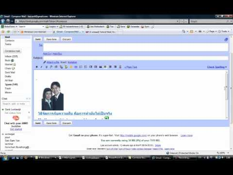 How to setup E-mail Signature(ลายเซ็น) / Hotmail / Gmail / Yahoo Mail