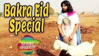 Bakra Eid Special | Nasreen | Rahim Pardesi