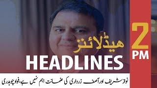 ARY News Headlines| Zardari, Nawaz have no future in the country's politics: Fawad| 2PM | 11Dec 2019
