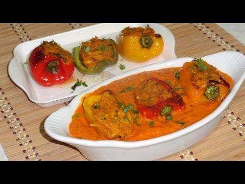 Bharwa Shimla Mirch Capsicum Video Recipe- Stuffed Bell Peppers Recipe by Bhavna