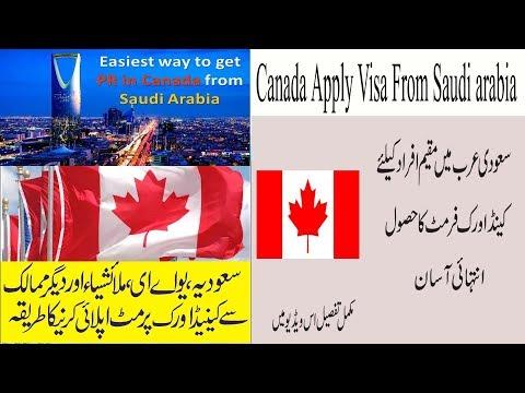 how to apply canada work visa in saudi arabia online