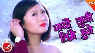 New Nepali Song 2017/2073 | Sayau Juni - Sandhya Magar | Ft.Kajish/Kristi Pun Shrestha & Puja Gurung