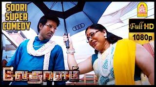 Soori Comedy Scenes - Vedhalam | Scene | Ajith, Sruthi Haasan | Anirudh Ravichander