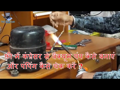 how to make free vacuum pump for compressor and how to check pumping in hindi