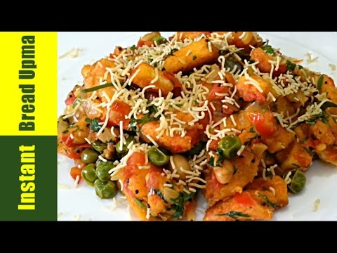 Bread Ka Upma Recipe | Bread Upma recipe in hindi | Bread Poha Recipe