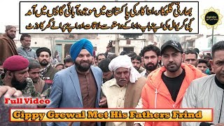 Full Video Gippy Grewal Visit His Native Village 47 Mansooran Lyallpur Pakistan || Punjabi Lehar