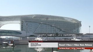 تحدي كأس بورشه جي تي 3 الشرق الأوسط السباق الثاني الجولة 3