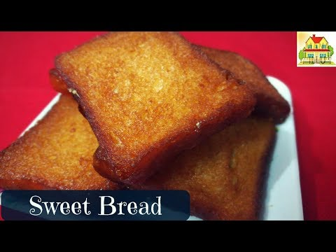 Sweet Bread Recipe In Telugu | Mana Illu